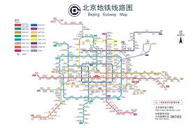 Shanghai Metro Map 2017 Beijing Maps Beijing China Map Beijing Tourist Map