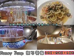 plats cuisin駸 plats cuisin駸carrefour 100 images 三重樂福親子餐廳全台唯一