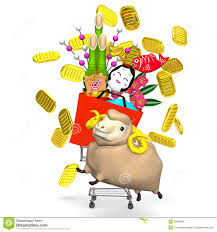 sheep new year s ornaments shopping cart stock illustration