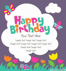 happy birthday cards best word how to make a birthday card on word awesome happy birthday card
