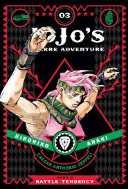 jojo s bizarre adventure jojo u0027s bizarre adventure books by hirohiko araki and beth kawasaki