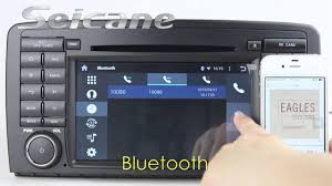 seicane 7 inch android 4 4 command gps radio dvd head unit for