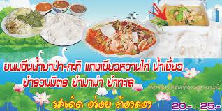 cuisine z z 117 pb ป ายอ งค เจ ท พ มพ ป ายหาเส ยง ราคาถ ก