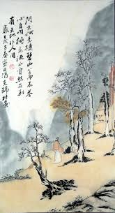 cuisine ang駘ique a ming dynasty morning constitutional