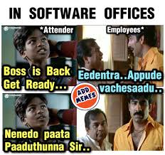 Add Memes - in software offices create memes add memes