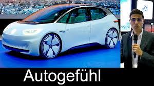 volkswagen electric car the future vw electric car volkswagen i d preview exterior