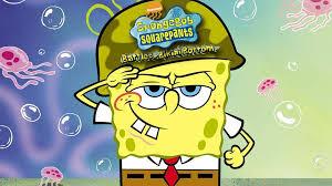 spongebob squarepants battle for bottom music
