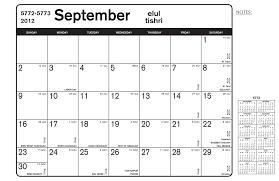 hebrew calendars calendar 2017 template to color blank calendar 2017