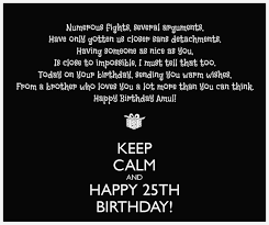happiness quotes beautiful happy 25th birthday quotes happy 25th