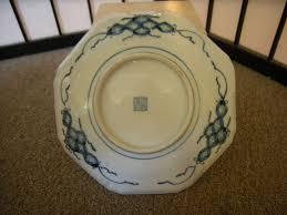 Chinese Markings On Vases Japanese Porcelain Marks