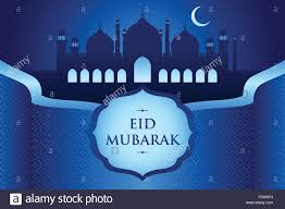 Eid Card Design A Vector Illustration Of Eid Al Fitr Greeting Card Design Stock
