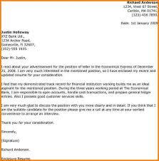 Bank Teller Sample Resume by Bank Teller Resume Cover Letter Bank Teller Cover Letter Example