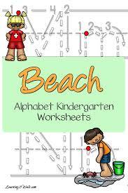 farm alphabet kindergarten worksheets