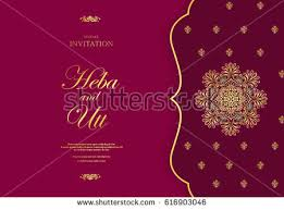 Islamic Invitation Cards Indian Wedding Card Background Download Free Vector Art Stock