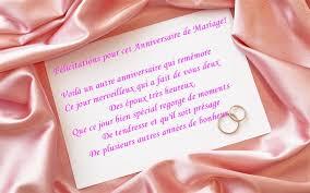 message f licitations mariage top du meilleur meilleure carte avec texte anniversaire de