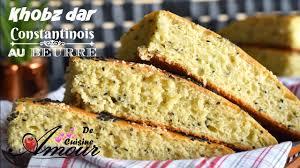 cuisine alg駻ienne traditionnelle constantinoise khobz dar constantinois au beurre moelleux et léger recette cuisine