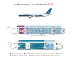 A380 Floor Plan by Cabin Graphic Model China Southern Airlines Co Ltd Csair Com