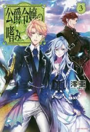 gender bender light novel top 10 shoujo ai light novels list best recommendations