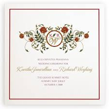 indian wedding invitations nj indian wedding cards and program book with hindu wedding rituals
