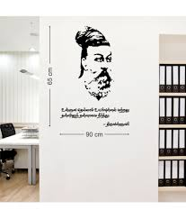 happy sticky tamil wordings wallsticker vinyl white wall stickers happy sticky tamil wordings wallsticker vinyl white wall stickers