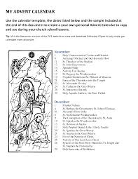 7 best images of advent printable worksheets printable advent