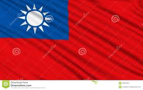 Flag Taiwan Taiwan Flag Stock Video Image Of National Internet 38402587
