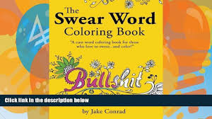 audiobook the swear word coloring book cuss word coloring book