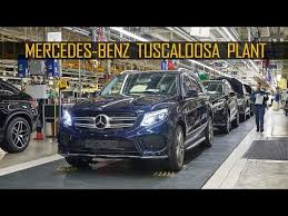 mercedes alabama plant mercedes invests 1b into alabama plant to fund production of