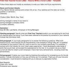 first year teacher cover letter teacher cover letter