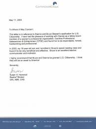 reference letter for friend recommendation letter for a student
