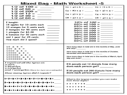 mixed bag math practice 4th 5th grade worksheet lesson planet