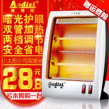 energy saving fan heater usd 29 56 little sun heater electric heaters student mini electric