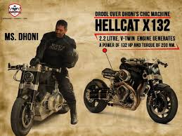 hellcat x132 dhoni drool over dhoni s chic machine throttle news