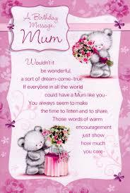 50th birthday cards for mom free printable invitation design
