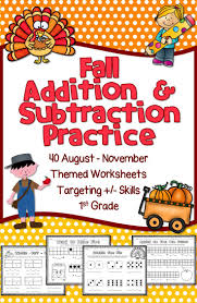 Subtraction Worksheets For 1st Grade 82 Best Miss First Grade U0027s Products Images On Pinterest First