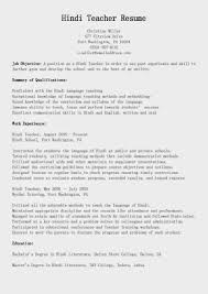 Resume Samples Nz by Resume Format In Indian
