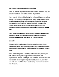 jim baker cover letter 12 9 2014