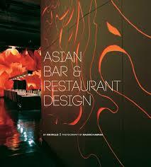 home bar design books noodle bar restaurant design and asian noodles on pinterest arafen