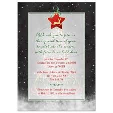 christmas tree night sky holiday party invitation