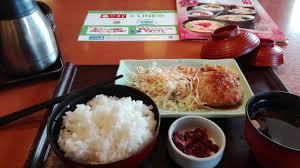 sato japanese cuisine img 20170130 145308 large jpg picture of japanese cuisine sato
