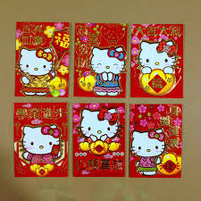 hello new year envelopes paper envelope pattern picture more detailed picture about 2017