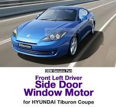 2003 hyundai tiburon window motor oem door side window motor front left driver for hyundai 2003