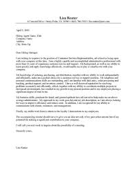 elegant sample cover letter for customer service manager position