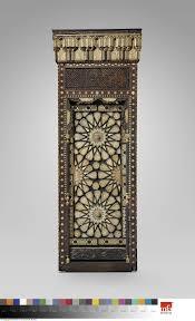 Cummer Museum Of Art And Gardens Ink Gold And Silk U0027 Brings 54 U0027islamic Treasures U0027 To The Cummer