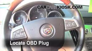 what to do when your check engine light comes on engine light is on 2008 2015 cadillac cts what to do 2010