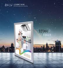 Light Box Sad Diy High Quality Acrylic Led Photography Light Box Poster Frame