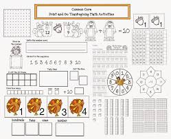 classroom freebies common thanksgiving math packet