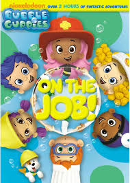 bubble guppies on the job available feb 5th the denver housewife