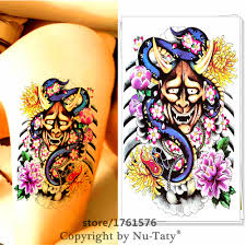 Japanese Designs Compare Prices On Japanese Art Tattoo Online Shopping Buy Low