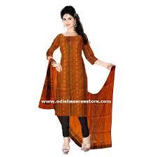 22 best womens handloom dress materials images on pinterest buy